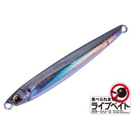 Jipara-Micro Slim- Mackerel